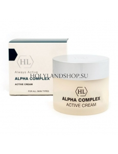 Holy Land Alpha Complex Active Cream 250ml